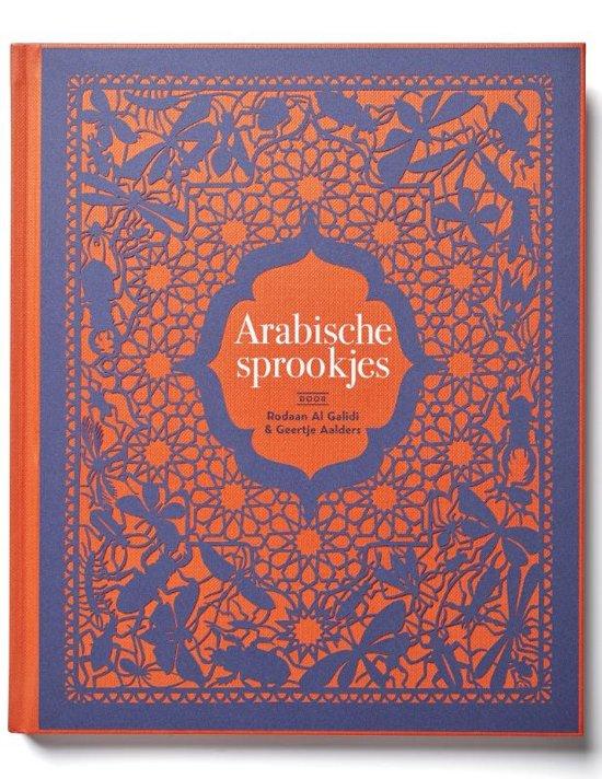 arabischesprookjes